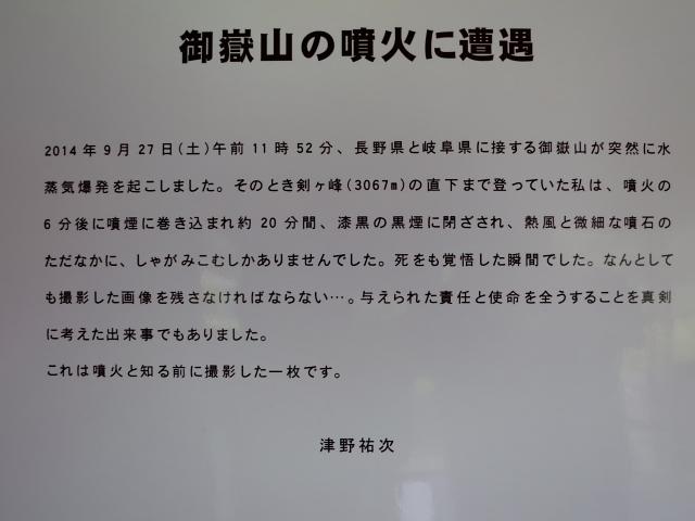 yh0014.JPG
