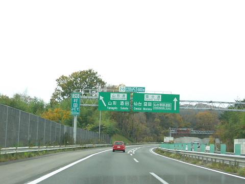 dc112008.jpg